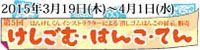 vcm_s_kf_repr_200x50.jpg
